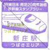 080101_s_shinjou_4