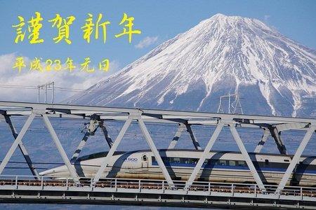 110101_aisatsu