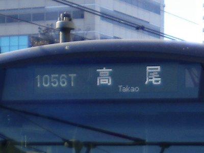 110107_07_up