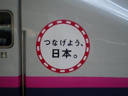 110429_04